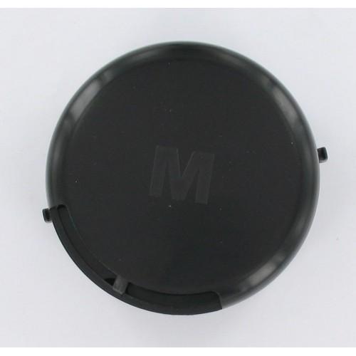 Capot Volant MBK électronique noir avec Logo ( sans les 2 attaches)